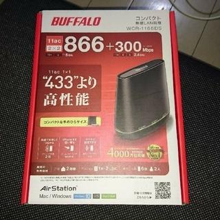 バッファロー(Buffalo)の【mie様専用】バッファロー無線ルーターWCR-1166DS(その他)