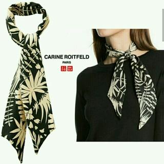 ユニクロ(UNIQLO)の★新品★ユニクロ×カリーヌ ツイーリータイプのシルクスカーフ(バンダナ/スカーフ)