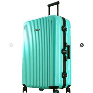 センチュリオン(CENTURION)のセンチュリオン スーツケース ティファニーブルー パネルタイプ 29インチ 新品(トラベルバッグ/スーツケース)