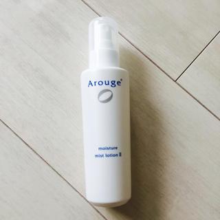アルージェ(Arouge)のアルージェ モイスチャーミストローションⅡ しっとり(化粧水/ローション)