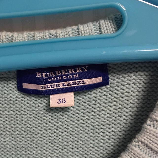 BURBERRY BLUE LABEL(バーバリーブルーレーベル)のBurberry 半袖ニット レディースのトップス(ニット/セーター)の商品写真