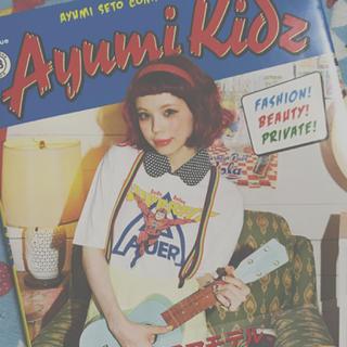 Ayumi Kids