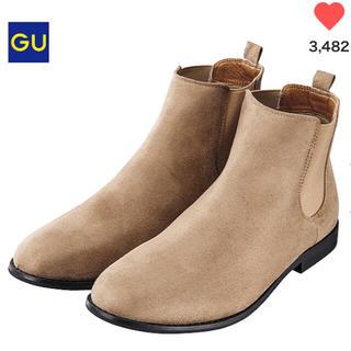 ジーユー(GU)の【キョン様◆26cm】GU ジーユー メンズ サイドゴアブーツ ベージュ(ブーツ)