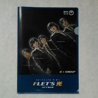 スマップ(SMAP)のSMAP スマップ クリアファイル NTT東日本(アイドルグッズ)