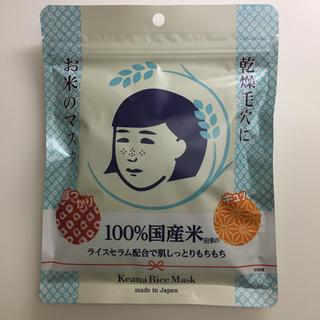 イシザワケンキュウジョ(石澤研究所)のお米のマスク☆(パック/フェイスマスク)