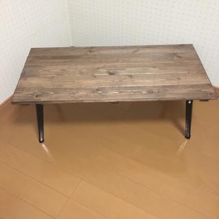 折りたたみ式 ローテーブル〈アンティーク風〉(ローテーブル)