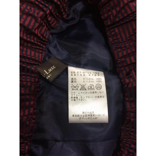 Demi-Luxe BEAMS(デミルクスビームス)のDemi-Luxe BEAMS スカート レディースのスカート(ひざ丈スカート)の商品写真