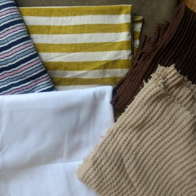 ニット生地セット 16 バラエティ ハンドメイドの素材/材料(生地/糸)の商品写真