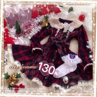 アクシーズファム(axes femme)のキッズ 130 コーデセット アクシーズファムワンピース チュチュアンナ靴下(ワンピース)