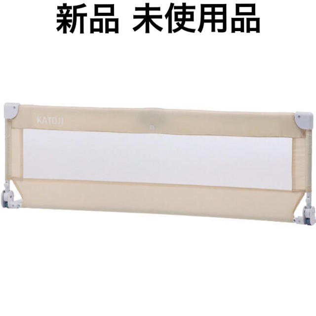 カトージ ベッド ガード
