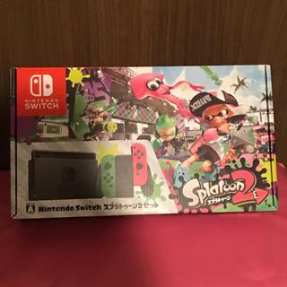 ニンテンドースイッチ(Nintendo Switch)の新品  任天堂 switch  スプラトゥーン2セット ニンテンドー スイッチ(家庭用ゲーム機本体)