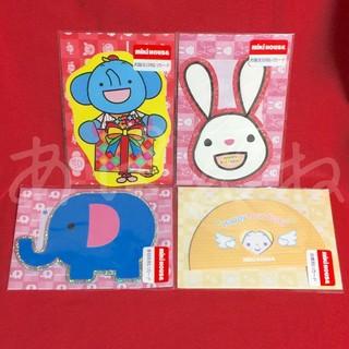 ミキハウス(mikihouse)の【新品未開封・即日発送☆彡】ミキハウス お祝いカード 4枚セット (その他)