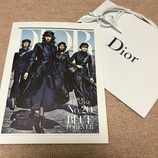 ディオール(Dior)の【新品】 Dior MAGAZINE No.20 カタログ ショッパー 本(ファッション)