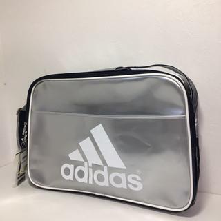 アディダス(adidas)の【未使用】adidas アディダス/エナメルバッグ/スポーツ/B971(ショルダーバッグ)