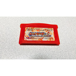 ゲームボーイアドバンス(ゲームボーイアドバンス)のポケットモンスター ファイアーレッド(携帯用ゲームソフト)