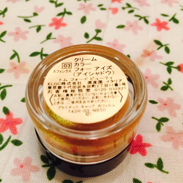 TOM FORD(トムフォード)の中古品 トムフォード  スフィンクス コスメ/美容のベースメイク/化粧品(アイシャドウ)の商品写真