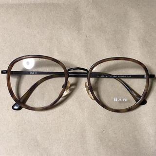 アヤメ(Ayame)の込 新品 鯖江製 ハンドメイド ラウンド 丸 メガネ サングラス(サングラス/メガネ)
