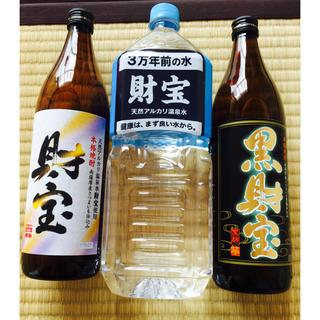 【新品】財宝 焼酎(焼酎)