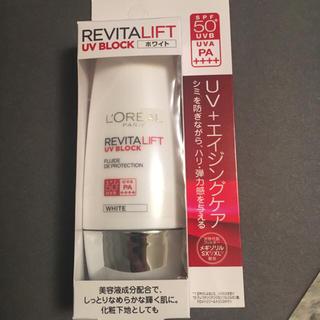 ロレアルパリ(L'Oreal Paris)の【新品】L'Oréal UV BLOCK(日焼け止め/サンオイル)