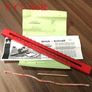ボーネルンド(BorneLund)のhurihuriko様☆nic社木製ゴム編み機&simonettaニット(知育玩具)