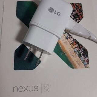 エルジーエレクトロニクス(LG Electronics)のNEXONJAPAN様 専用(バッテリー/充電器)