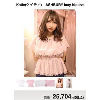 ケイティー(Katie)のKatie ASHBURY lacy blouse ピンク(シャツ/ブラウス(半袖/袖なし))