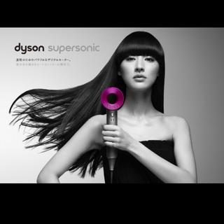 ダイソン(Dyson)の【Ricca様専用②】 ダイソン ヘアドライヤー ×5個(ドライヤー)