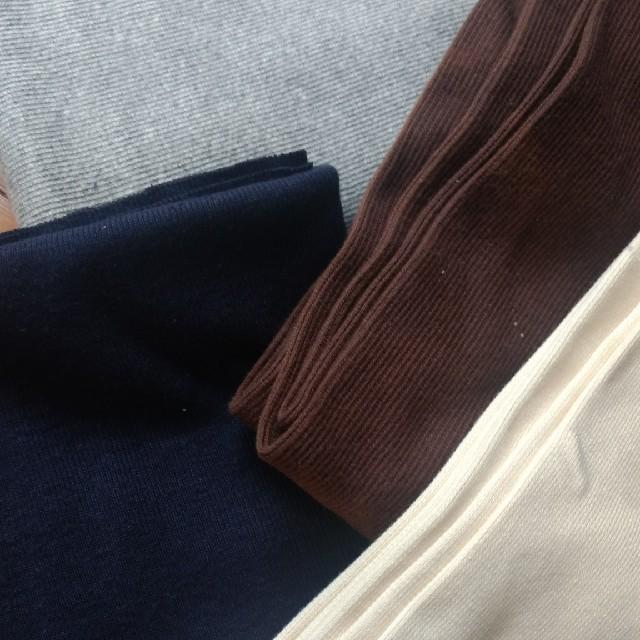 ※りなこ様専用※ニット生地セット18 リブニット シンプル ハンドメイドの素材/材料(生地/糸)の商品写真