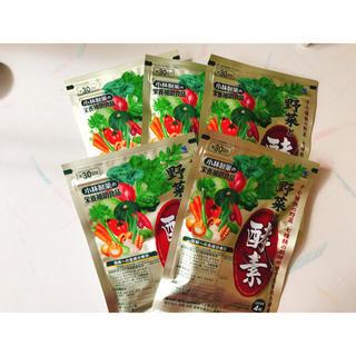 コバヤシセイヤク(小林製薬)の野菜と酵素 栄養補助食品(青汁/ケール加工食品)