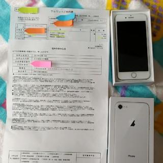 アップル(Apple)の未使用docomo版 iPhone8 256GB シルバー SIMロック解除済☆(スマートフォン本体)