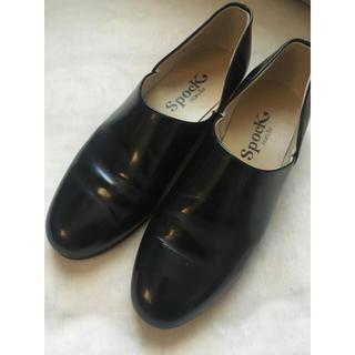 アトリエドゥサボン(l'atelier du savon)のぽんすけ様専用(ローファー/革靴)