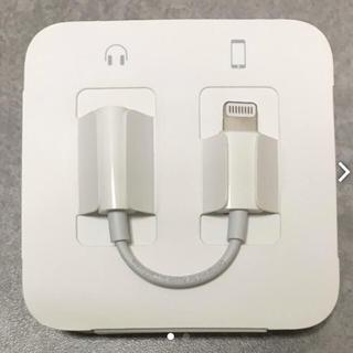 アイフォーン(iPhone)のiPhone7 iPhone8 変換アダプタ 新品未使用 純正(変圧器/アダプター)