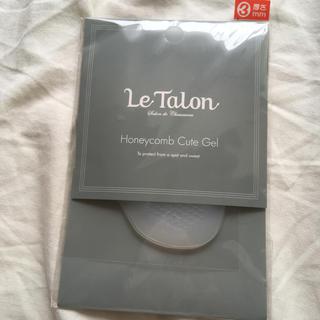 ルタロン(Le Talon)のルタロン インソール(その他)