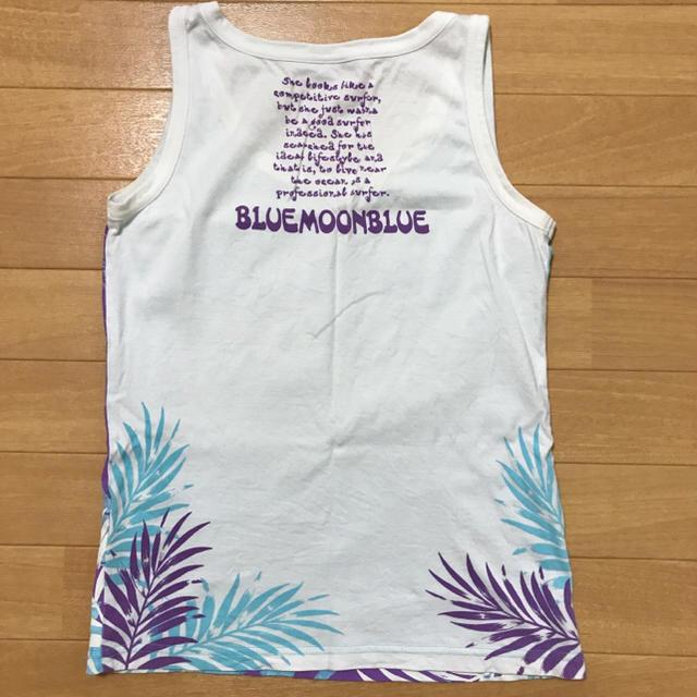 BLUE MOON BLUE(ブルームーンブルー)のBLUE MOON BLUE タンクトップ レディースのトップス(タンクトップ)の商品写真