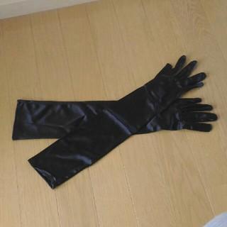コスプレ 長い手袋 黒色(衣装一式)