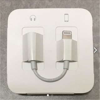 アイフォーン(iPhone)のiphone7 8 純正 変換アダプタ(変圧器/アダプター)