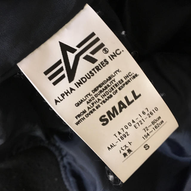 alpha(アルファ)のアルファー MA-1 レディースのジャケット/アウター(ブルゾン)の商品写真