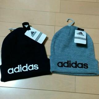 アディダス(adidas)の最安値新品adidasニット帽(ニット帽/ビーニー)