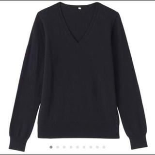 ムジルシリョウヒン(MUJI (無印良品))の【新品 限定価格】無印良品 カシミヤVネックセーター(ニット/セーター)