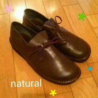 ナチュラル好きさんに☆ぺたんこ靴(ローファー/革靴)