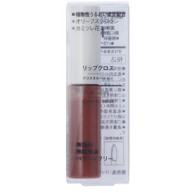 MUJI (無印良品)(ムジルシリョウヒン)のおすすめ✨無印良品 リップグロス クリスタルベージュ 5.1g  コスメ/美容のベースメイク/化粧品(リップグロス)の商品写真