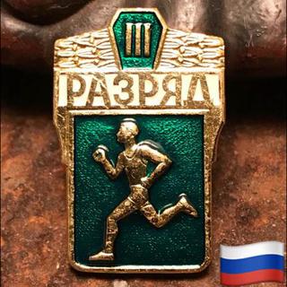 * 稀少‼️ ソビエト連邦 時代 Pins (511)*(その他)