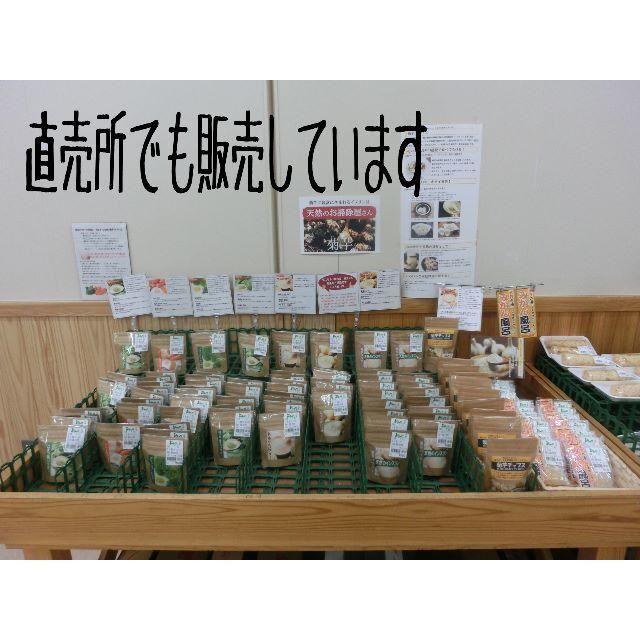 菊芋パウダー4個セット 食品/飲料/酒の加工食品(その他)の商品写真