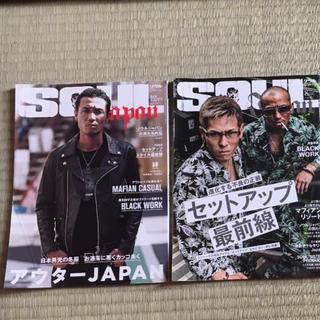 サーティーンジャパン雑誌