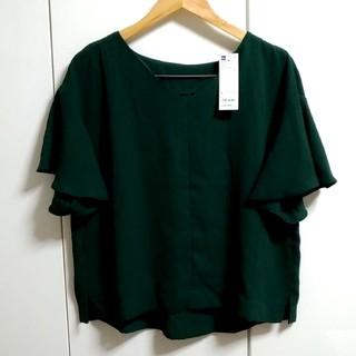 ジーユー(GU)のフレアスリーブ Vネック ブラウス 5分袖 Lサイズ(シャツ/ブラウス(半袖/袖なし))