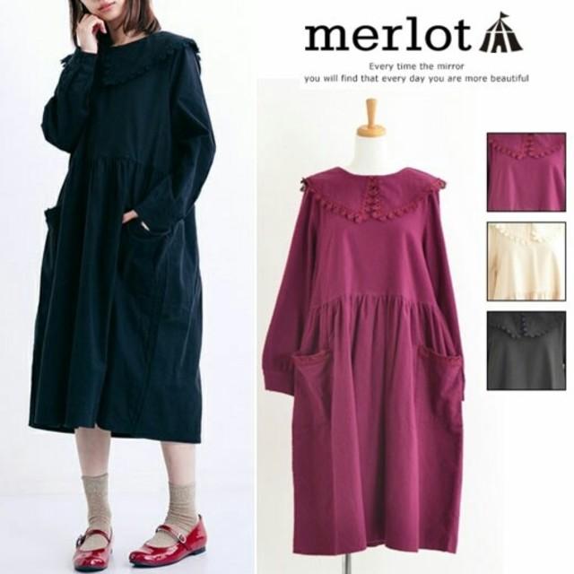 merlot(メルロー)の秋冬新作◌⑅⃝♡*メルロー ビッグ衿レース縁取りワンピース 黒 レディースのワンピース(ひざ丈ワンピース)の商品写真