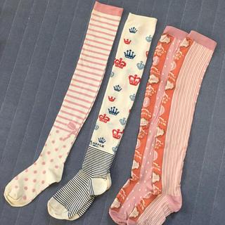 ジェーンマープル(JaneMarple)のJane Marple オーバーニー ソックス 靴下 セット(ソックス)