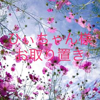ハローキティ(ハローキティ)の【訳あり】Hello Kitty ミニマット  ※期限10日(日)まで(フロアマット)
