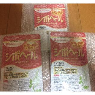 エース様専用(ダイエット食品)