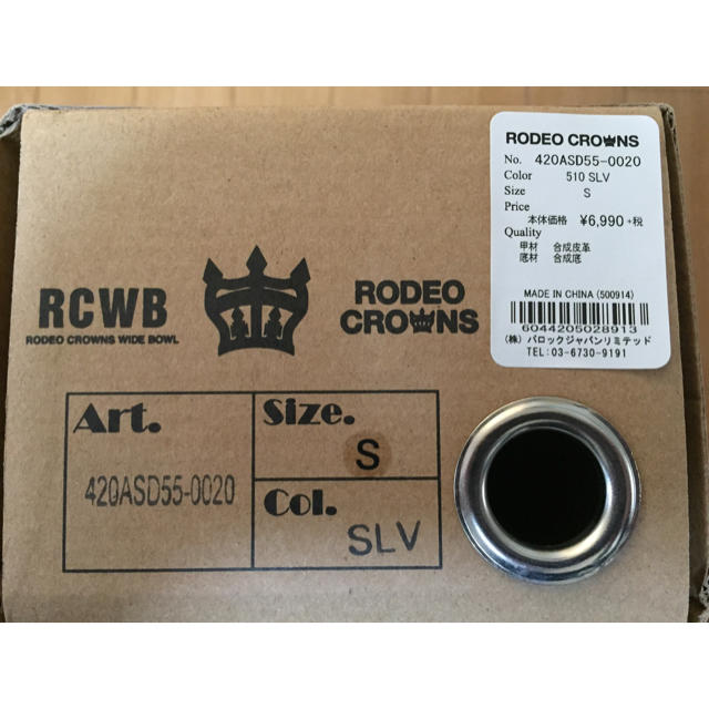 RODEO CROWNS(ロデオクラウンズ)のロデオクラウン  ポインテッドトゥパンプスシルバーS☆専用☆ レディースの靴/シューズ(ハイヒール/パンプス)の商品写真